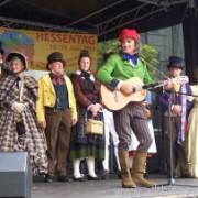 Open-air theatre in Oberursel