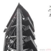 The Treisberg Tower