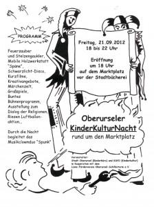 Kinderkulturnacht Flyer 2012