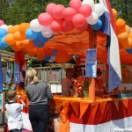 FIS Worldfest 2013 - Netherlands